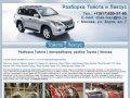 Разборка Тойота | Авторазборка, разбор Toyota | Москва