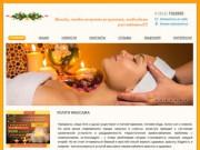Варвара- массаж в Кирово-Чепецке