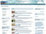 Муниципальное образование Яранский муниципальный район Кировской области