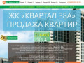 ЖК Квартал 38А — Москва, Ленинский пр-т 105 | Продажа квартир в новостройке ЮЗАО
