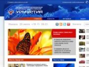 Udmtv.ru
