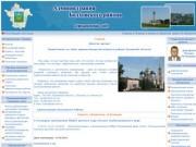 Сайт администрации Болховского района