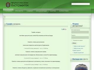 Pustomyty.org
