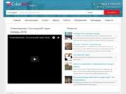 Новопавловск - Информационный сайт CyberBOX.media