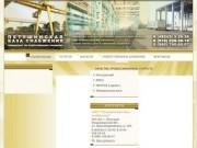 Петушинская база снабжения - прием, отправка грузов ж/д транспортом