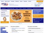 Установка 1С:Предприятие. Лицензированные продукты 1С. (Россия, Нижегородская область, Нижний Новгород)