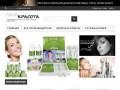 Интернет-магазин «Твоя Красота» - профессиональная косметика для каждого человека, заинтересованного в своей красоте. (Россия, Ленинградская область, Санкт-Петербург)