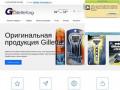 Продажа продукции Gillette оптом кассеты лезвияи станки для бритья  - Продукция Gillette оптом