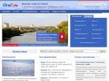 Фирмы Орла, бизнес-портал города Орёл (Орловская область, Россия)