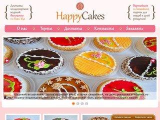 HappyCakes.ru | Доставка кондитерских изделий БЕСПЛАТНО г.Улан-Удэ