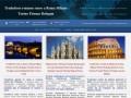 Русский переводчик в Милане, Риме, Турине, Флоренции, Болонье, Венеции (tel. [+39] 327.7977327)