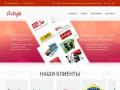 Рекламное агентство полного цикла г. Москва