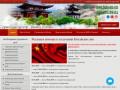 Наш сервисный центр «Виза в Китай» много лет ведет успешную работу по оформлению виз в Китай для своих клиентов. Поможем открыть туристическую, студенческую, рабочую, бизнес визу с однократным, двукратным и многоразовым въездом. (Украина, Киевская область, Киев)