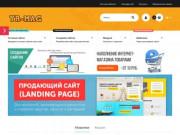 Готовые сайты под любой вид бизнеса (Россия, Московская область, Москва)