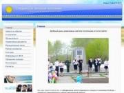 Сладковское сельское поселение Слободо-туринского муниципального района