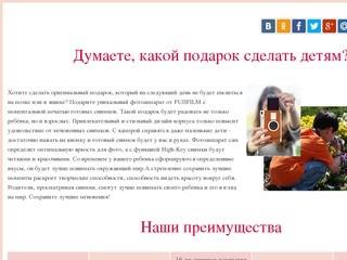 Фотоаппарат мгновенной печати (Россия, Московская область, Москва)