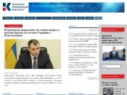 Крымское информационное агентство (КИА)