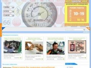 Автошкола Безопасного Вождения «АБВ» Балашиха, низкие цены, индивидуальные занятия