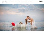Блог волгоградского свадебного фотографа