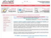 Хабаровское объединение медицинских и фармацевтических организаций