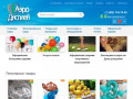 Интернет магазин воздушных шаров в Москве – Аэродисплей