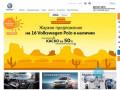 Бессер-Авто – официальный дилер Volkswagen в Екатеринбурге (Россия, Свердловская область, Екатеринбург)