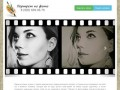 Портрет по фотографии в Челябинске (Челябинская область, г. Челябинск, тел. 8 (922) 639-06-79 )