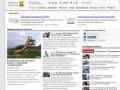 Лента новостей Тернополя