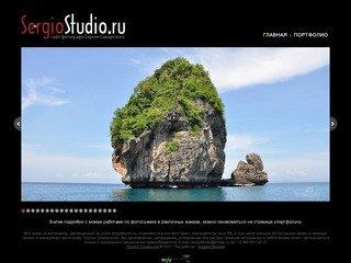 Sergiostudio.ru | Портфолио фотографа Сергея Самарского