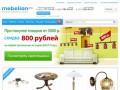 Mebelion — интернет-магазин товаров для дома