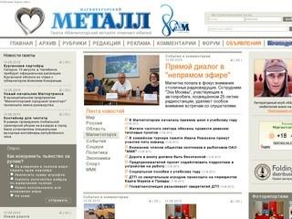 Magmetall.ru