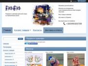 Сувениры и подарки украинских мастеров в Киеве по доступной цене (Украина, Киевская область, Киев)