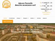 Афина-Паллада агентство недвижимости