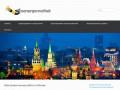 Электроснабжение | Электромонтажные работы в Москве