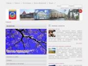 Официальный сайт Петухово