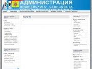 Карта МО - Администрация Вишневского сельсовета, Купинского района, НСО