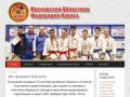 Федерация каратэ Московской области |