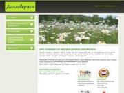 Сайт в память о деревне Долговерясы