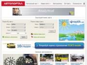 Autoportal.ua