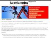 314team : RopeJumping в Мурманске!