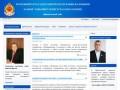 Народный-хурал-парламент-республики-калмыкия.рф — Новости