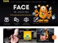 Рекламное агентство Face широкого спектра услуг, реклама харьков, наружная реклама, рекламные вывески (Украина, Харьковская область, Харьков)