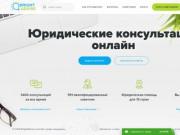 Юридические консультации онлайн от юристов и адвокатов со всего мира (Украина, Киевская область, Киев)