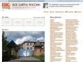 Большой каталог региональных сайтов России - Bigcatalog (Все сайты городов и регионов России)