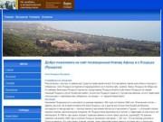 Сайт, посвященный Новому Афону и Селу Псырцха (Ҧсырӡха)