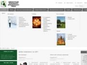 Официальный сайт администрации Даниловского муниципального района