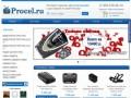 Лучшие автомобильные видеорегистраторы и антирадары купить в интернет