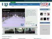 33 канал - Новости, Шахтинское online-телевидение
