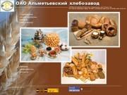 ОАО Альметьевский хлебозавод: хлеб, хлебобулочные изделия, макароны