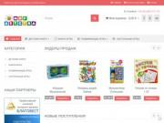 Интернет-магазин «МИР ДЕТСТВА» – сайт, где можно дешево купить детские книги и игрушки (Другие страны, Другие города)